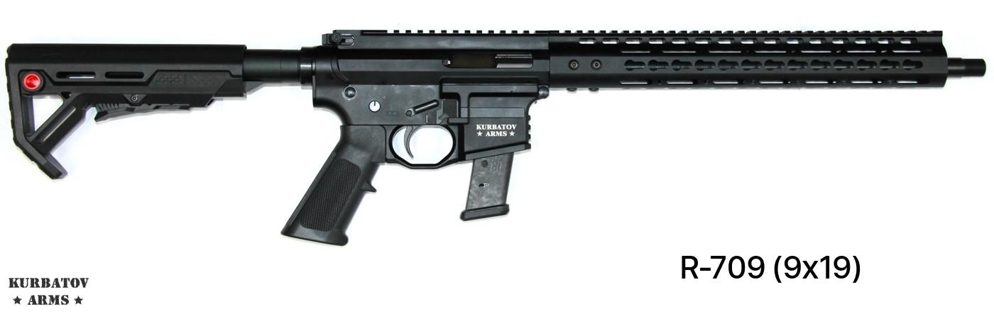 Kurbatov Arms R-709 9x19
