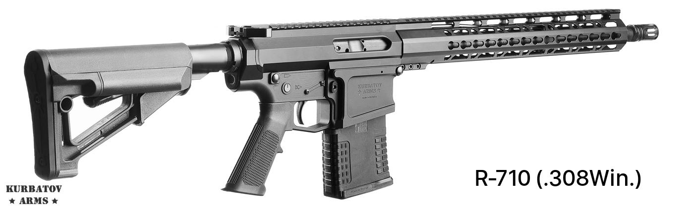 Series R-710