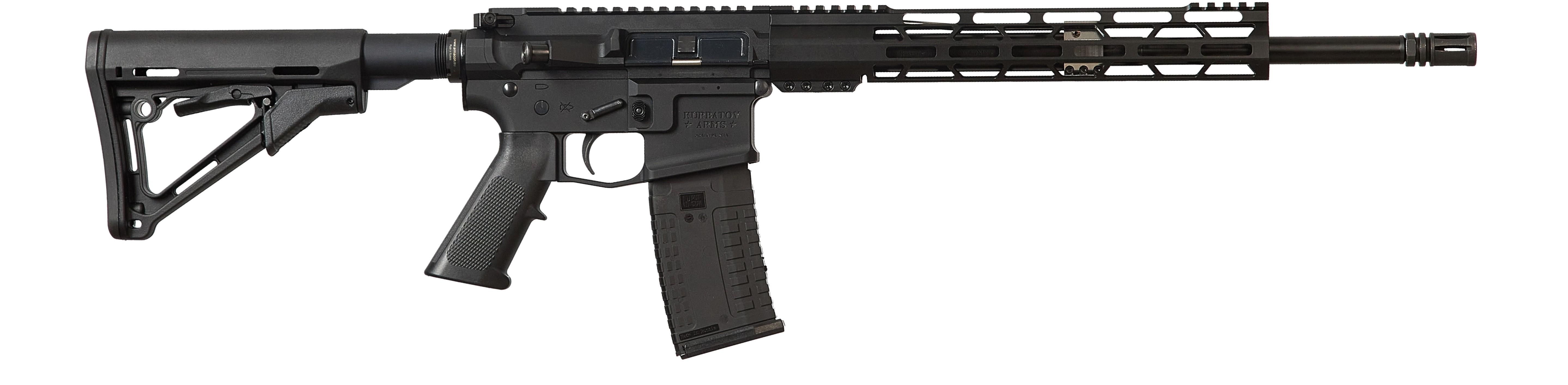 "Kurbatov Arms R-715 (.223Rem.) gen. 2, barrel 420 mm (16,5"")"
