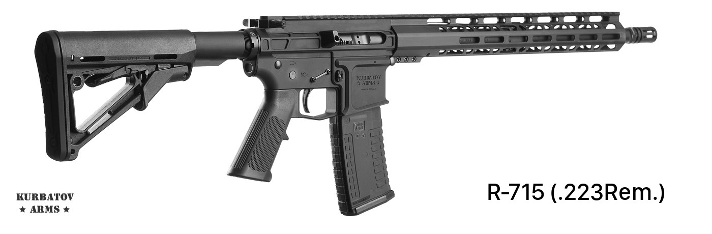 Kurbatov Arms R-715 (.223Rem)